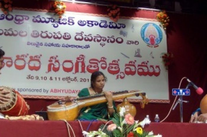 ANDHRA-MUSIC-ACADEMY
