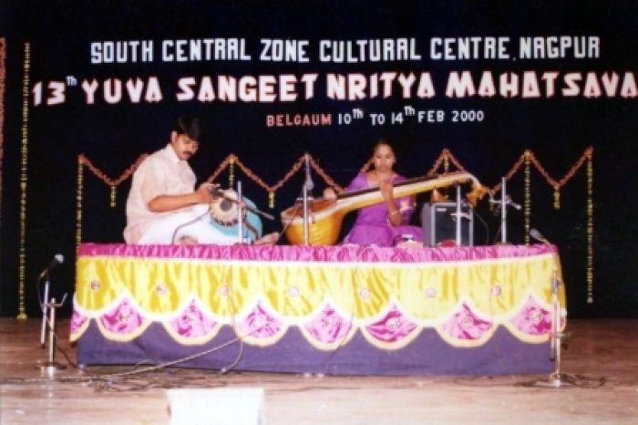 SOUTH ZONE CULTURAL CENTER